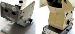 Sehzeichen Projektor-Web